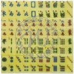 SQUARE Buttercup Tiles