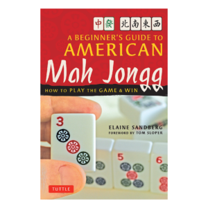 Beginners Guide to American Mah Jongg