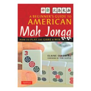 Beginners Guide to American Mah Jongg