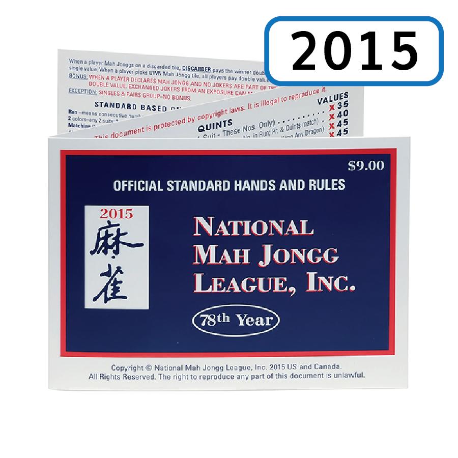 2015 National Mah Jongg League Card