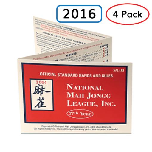 National Mah Jongg League Cards 4 Pack 2016