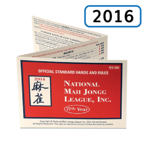 2016 National Mah Jongg League Card