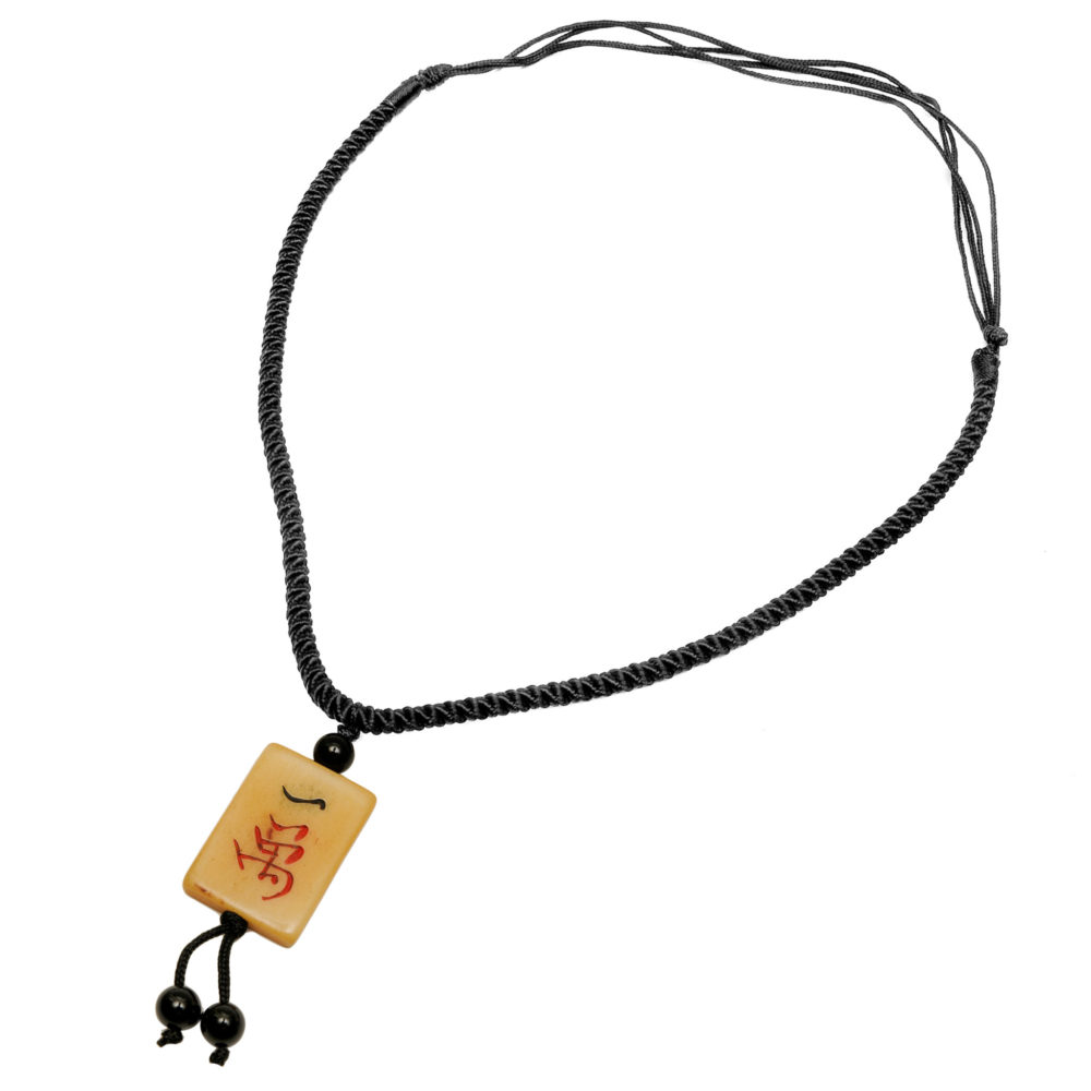 Bone Mah Jongg Tile Necklace Onyx Bead Accents