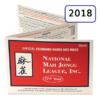 2018 NMJL Card