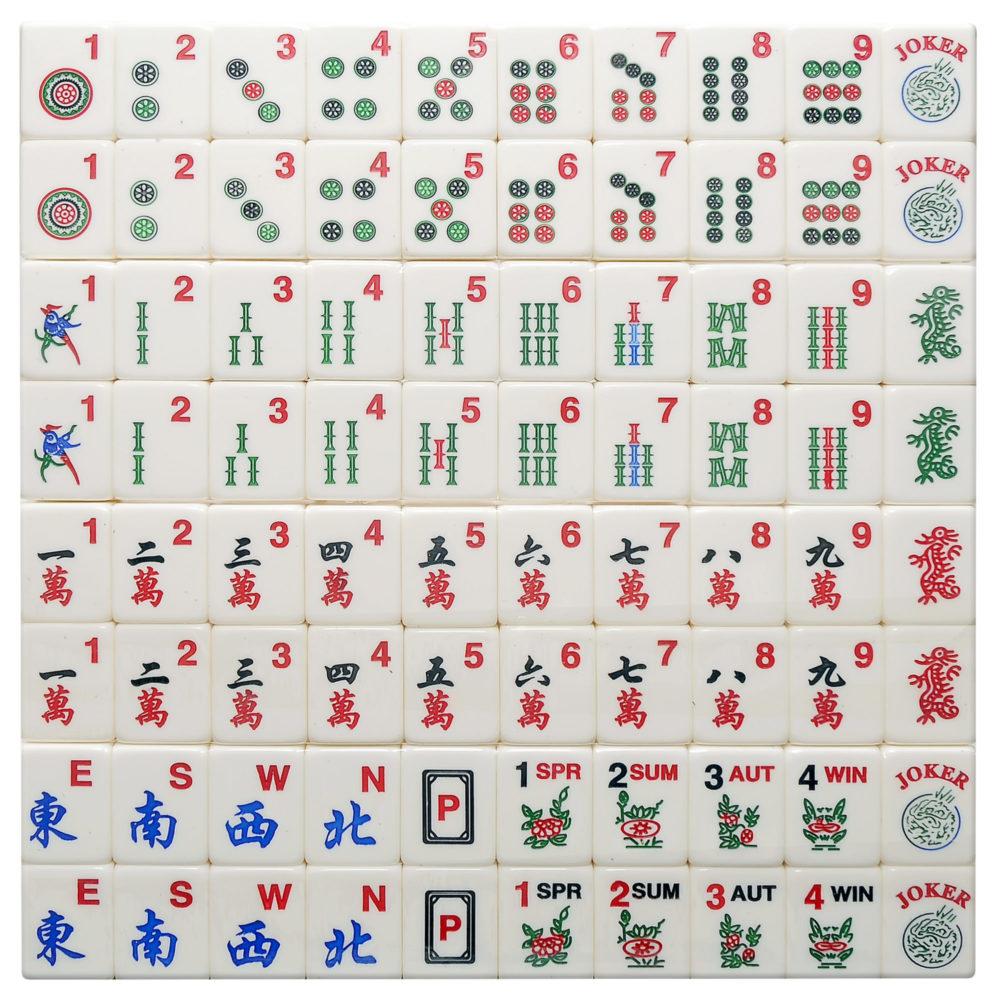 Easy Read American Mah Jongg Tiles