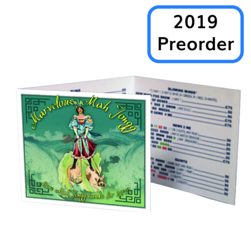 Preorder 2019 Marvelous Mah Jongg Cards at Where The Winds Blow