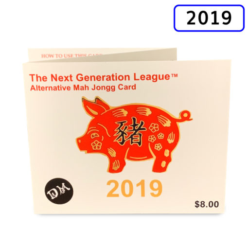 2019 Next Generation Mah Jongg Card