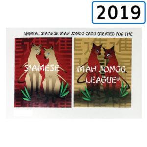 2019 Siamese Mah Jongg Card