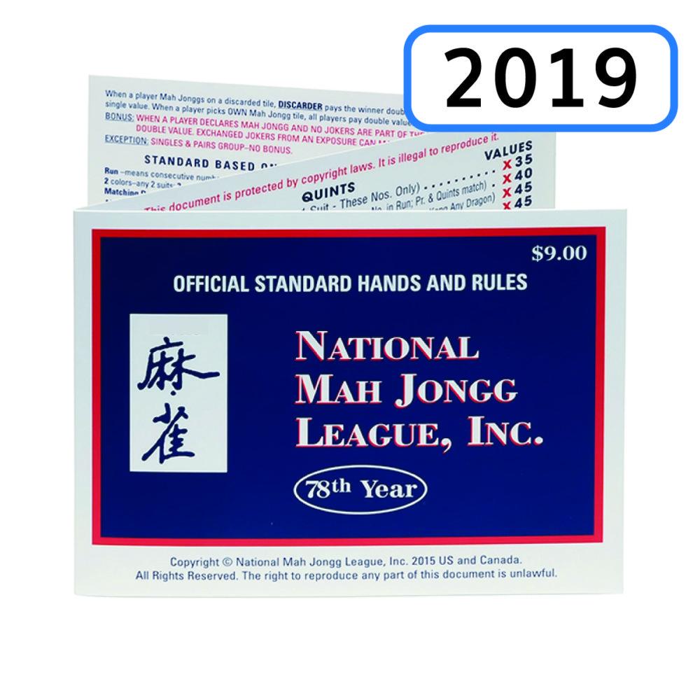 2019 National Mah Jongg League Card - NMJL - Where The Winds Blow Man Jongg