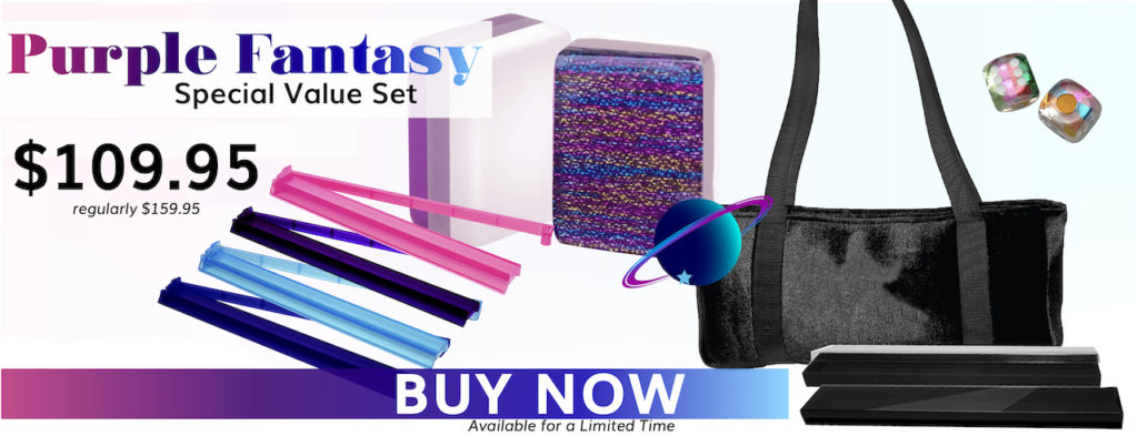 American Mah Jongg Set purple fantasy - galaxy tiles - mahjong tiles