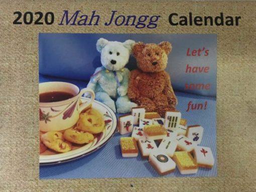 2020 mah jongg calendar
