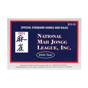 2021National mah jong league card